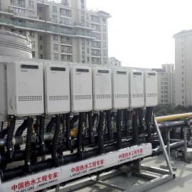 洗浴中心燃气热水锅炉 商用燃气热水器 煤锅炉改造