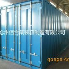 20HQ集装箱厂家 20HQ集装箱尺寸 20HQ集装箱价格