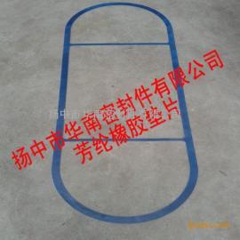 无石棉芳纶橡胶垫片价格