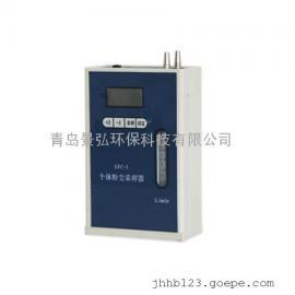 供应陕西个体粉尘采样器GFC-5型个体粉尘采样器厂家直销