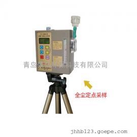 供应北方天津粉尘采样器FCC-3000G防爆个体粉尘采样器