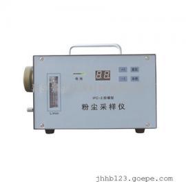 供应山西防爆粉尘采样器IFC-2型防爆粉尘采样器厂家直销
