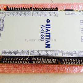 弘讯AK580电脑板主机。海天注塑机AK580电脑