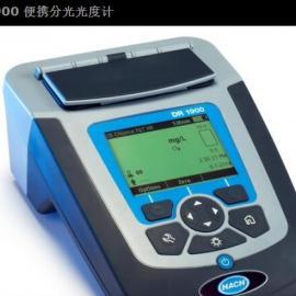 DR1900便携分光光度计