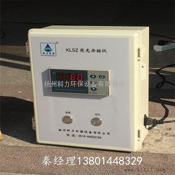 【专业制造】荧光示踪仪 示踪仪 示踪控制仪 科力方牌