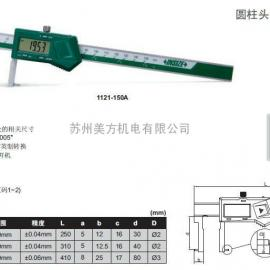 1121-3001A圆柱头数显卡尺 内径数显卡尺 INSIZE/英示