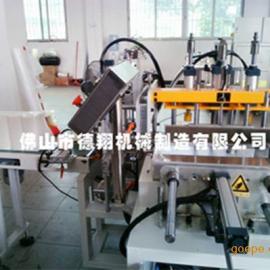 卫生卷纸自动包装机械