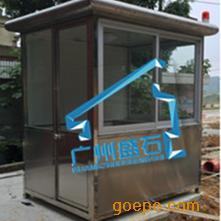 广州盛石不锈钢保安亭,收费亭
