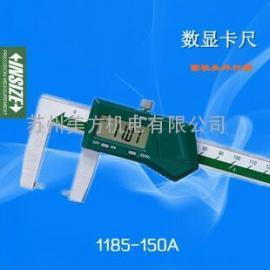 圆柱头外凹槽数显卡尺 1185-150A INSIZE/英示