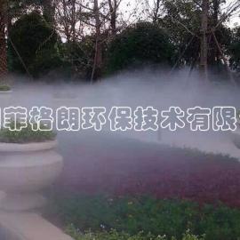 鲁山河水/小溪人造雾水景喷雾造景设备/景区景观喷雾设备报价