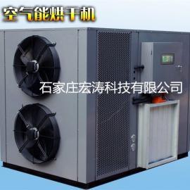 厂家直供价格优惠的佛香空气能热泵烘干干燥设备接受特殊定制