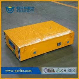 搬运机器人蓄电池电动平车防爆式轨道平车行业领先