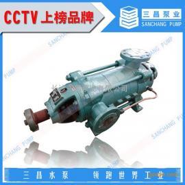 D型耐磨多级清水离心泵价格,生产厂家,三昌泵业