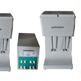 四轴变频高速搅拌机(四轴)GJSS-B12K