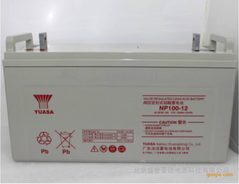 汤浅np65-12 12v65ah免维护蓄电池三年质保
