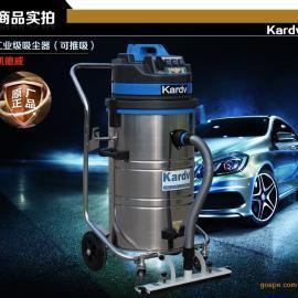 凯德威DL-3078P苏州工厂仓库大功率超强吸尘器