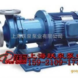 磁力泵隔离套、IMC100-65-200磁力循环泵