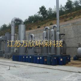 优质生活垃圾焚烧炉 江苏地区