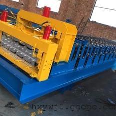浩鑫压瓦机厂降价销售840/900型双层琉璃瓦设备
