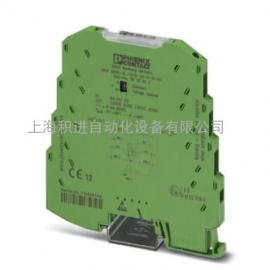 菲尼克斯馈电隔离器 MINI MCR-SL-RPS-I-I