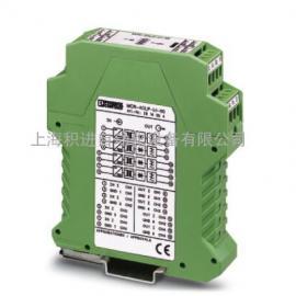 菲尼克斯馈电隔离器MCR-CPSS-I-I-44-E