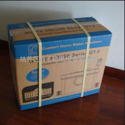美国艾维里污水提升泵 别墅地下室污水处理设备 美国艾维里卫生&