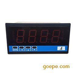 微浩VMX/KM/KP1四位直流数字电压表,直流数显电压表