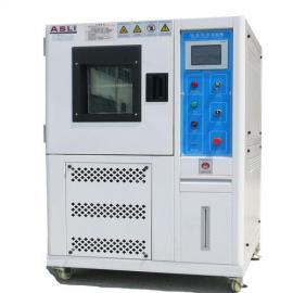 氙灯老化测试仪日常维护与保养