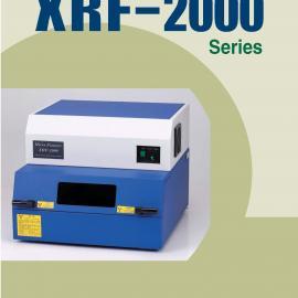 韩国XRF-2000X射线金属镀层测厚仪