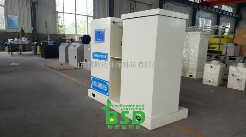 体检中心污水处理设备\\天津体检机构污水处理设备\\质优价廉