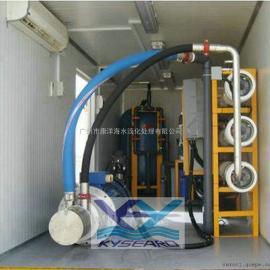30000L|30000升集装箱海水淡化机器