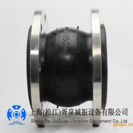 供应辽阳DN50优质橡胶接头、耐油耐酸碱橡胶软接头,膨胀节