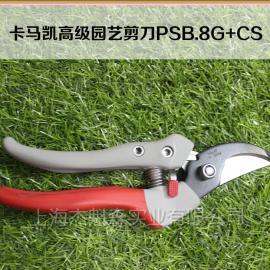 卡马凯园艺剪刀 日本卡马凯高级园艺修枝剪 PSB.8G+CS 带剪刀套