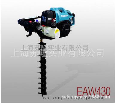 日本牧田EH043挖坑机,牧田挖坑机