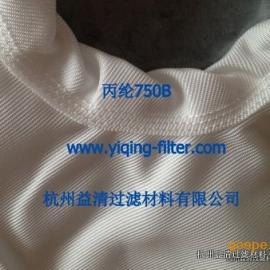 化工�S��式板框式��V�C�V布固液分�x �格尺寸可定制