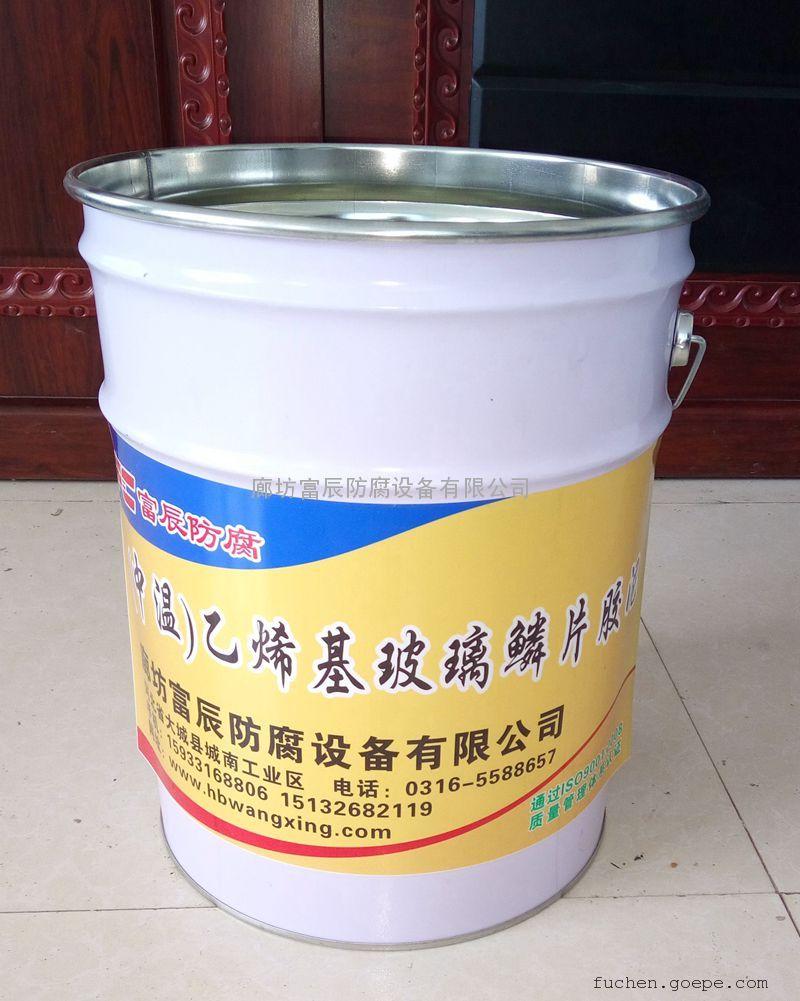 乙烯基树脂玻璃鳞片生产厂家