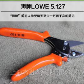 德国狮牌修枝剪LOWE 5.127 园艺剪 高端修枝剪 LOWE剪刀