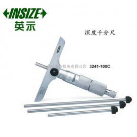 INSIZE/英示3241-25C深度千分尺 测量0-25mm