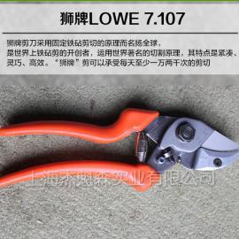 原装正品德国狮牌修枝剪 LOWE 7107 剪刀 高端修枝剪 园艺剪