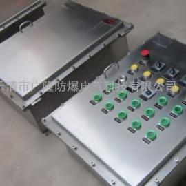 定做不锈钢防爆控制箱 定做防爆仪表控制箱