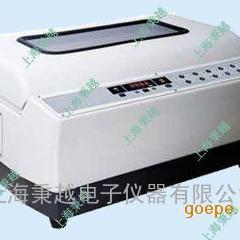 上海秉越BYDCY-12A全自动氮气浓缩仪