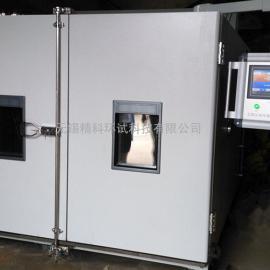 高低温交变湿热试验箱