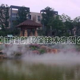 西安公园人造冷雾设备/景区喷雾造景厂家/专业园林景观人造雾