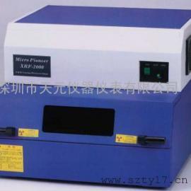 韩国MicroPioneer X-射线荧光膜厚仪/测厚仪