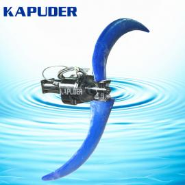 QJB潜水推流器 水解酸化池低速潜水推流器 南京凯普德