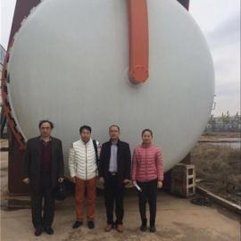 电磁硫化罐_诸城安泰机械_电磁硫化罐生产厂家