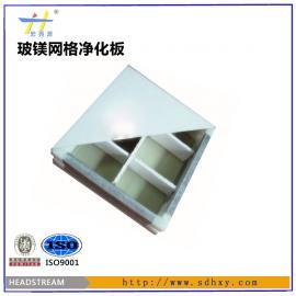 手工玻镁岩棉彩钢板生产厂家_玻镁岩棉板批发价格