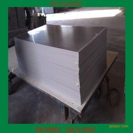 南方地�^化�S池制作�S�pvc板 抗老化pvc硬板 pvc塑料板pvc�{板