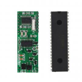 微型嵌入式MODEM 低功耗调制解调器模块