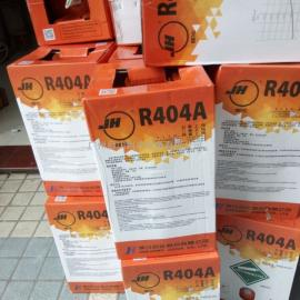高纯R290制冷剂 丙烷R290高纯制冷剂,环保碳氢冷媒